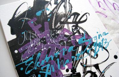 Associazione calligrafica italiana IMG_2861low