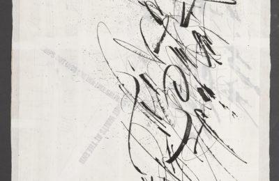 Associazione calligrafica italiana MI18_ruling pen