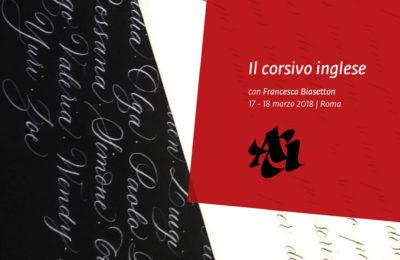 Associazione calligrafica italiana RO02