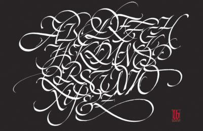 Associazione calligrafica italiana maiuscole2 354×263
