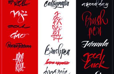 Associazione calligrafica italiana VR01_BrushScript_2