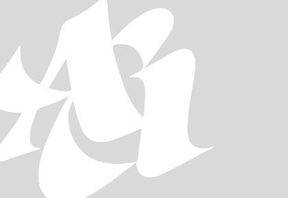 Associazione calligrafica italiana RM03_1
